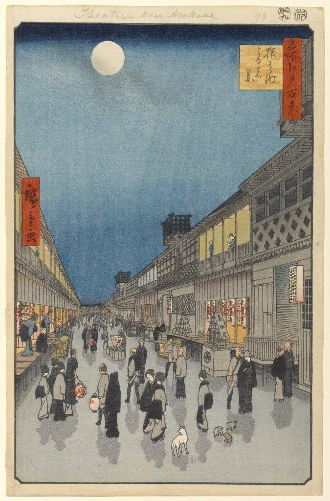 Noční pohled na Saruwaka-machi, č. 90 ze série 100 slavných pohledů na Edo, 1856. Zdroj: brooklynmuseum.org